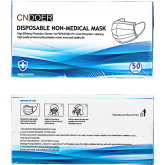 DISPOSABLE SURGICAL MASK 3-LAYER 50PK (non-medical)